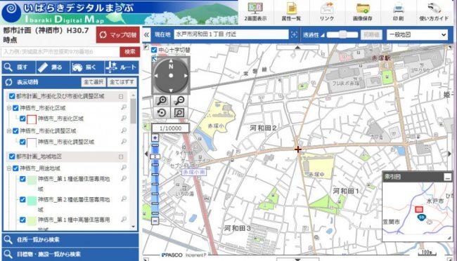 いばらきデジタルマップの表示例